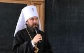 Выступление митрополита Волоколамского Илариона на XI Съезде Российского Союза ректоров