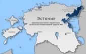 В Таллине совершен молебен по случаю 25-летия подписания Томоса об автономии Православной Церкви в Эстонии