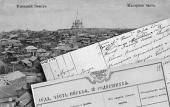 Комитет по делам архивов при правительстве Удмуртии разработал пособие по поиску архивных документов церковных приходов