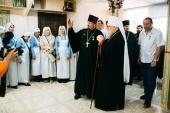 В Сочи открылся Многофункциональный кризисный центр в честь иконы Божией Матери «Нечаянная Радость»
