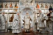 В Нью-Йорке прошли торжества по случаю 10-летия избрания архиепископа Илариона шестым Первоиерархом Русской Зарубежной Церкви