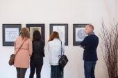 Выставка каллиграфии открылась в Феодоровском соборе Петербурга