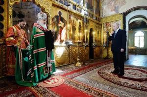 Святейший Патриарх Кирилл совершил благодарственный молебен в Благовещенском соборе Кремля по случаю вступления в должность Президента России В.В. Путина