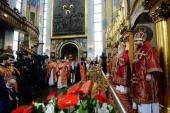 Слово Святейшего Патриарха Кирилла в день памяти великомученика Георгия Победоносца после Литургии в Георгиевском храме на Поклонной горе