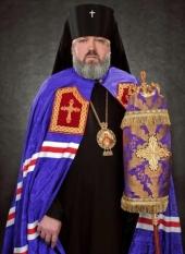 Лукиан, архиепископ Благовещенский и Тындинский (Куценко Леонид Сергеевич)