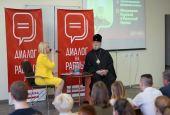 В Курском государственном университете состоялась встреча молодежи города с митрополитом Курским Германом