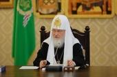 Слово Святейшего Патриарха Кирилла на заседании Высшего Церковного Совета 11 мая 2018 года