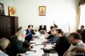 Состоялось очередное заседание Ученого совета Минской духовной академии