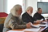 Под председательством Патриаршего экзарха всея Беларуси состоялось заседание Совета Института теологии БГУ