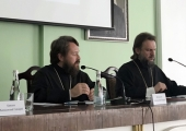 Выступление митрополита Волоколамского Илариона на научно-богословской конференции «Богословское осмысление феномена терроризма и экстремизма»