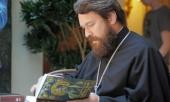 В Санкт-Петербурге представлены книги митрополита Волоколамского Илариона, посвященные апостолам Петру и Павлу