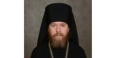 Священный Синод избрал епископа Егорьевского Тихона главой Псковской митрополии
