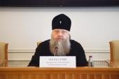 Председатель Синодального Отдела религиозного образования и катехизации встретился с участниками семинара для руководителей православных образовательных организаций