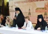 В Москве состоялся международный научно-общественный форум «Елисаветинское наследие сегодня. Маршрут памяти императорской семьи»