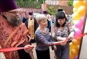 При поддержке «Православной инициативы» в Екатеринодарской епархии открыт кризисный центр для беременных женщин и матерей с детьми