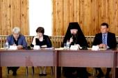 В Бежецкой епархии состоялась окружная педагогическая конференция