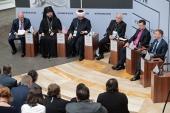 Представители Русской Церкви приняли участие в Петербургском международном юридическом форуме