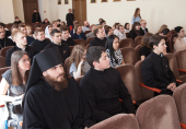 III Всероссийская конференция молодых ученых-теологов состоялась в Саратовской семинарии