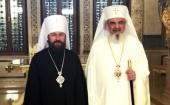 Митрополит Волоколамский Иларион встретился с Патриархом Румынским Даниилом