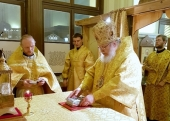 Епископ Балашихинский Николай совершил освящение храма святителя Николая Мирликийского на Ленинградском вокзале столицы