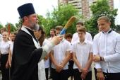 В Краснодаре установили мемориальную доску в честь кубанского новомученика