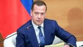 ПоздравлениеСвятейшего Патриарха Кирилла Д.А. Медведевус утверждением в должности Председателя Правительства Российской Федерации