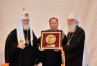 Святейший Патриарх Кирилл возглавил XVIII церемонию вручения премий Международного фонда единства православных народов
