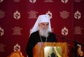 Слово Святейшего Патриарха Сербского Иринея на церемонии вручения премий Фонда единства православных народов