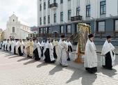 В Минске прошли торжества по случаю для памяти святых равноапостольных Мефодия и Кирилла