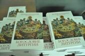 В Москве состоялась презентация русского издания книги почетного Папы Римского Бенедикта XVI «Богословие Литургии»