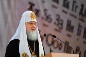 Слово Святейшего Патриарха Кирилла на церемонии вручения Патриаршей литературной премии 2018 года