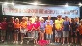 На Кипре прошел ХIII праздник славянской письменности и культуры