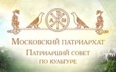 http://p2.patriarchia.ru/2018/05/24/1238990742/2.jpg