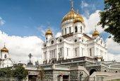 В Храме Христа Спасителя в Москве состоялся прием по случаю тезоименитства Святейшего Патриарха Кирилла