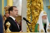 Поздравление председателя Правительства РФ Д.А. Медведева Святейшему Патриарху Кириллу с днем тезоименитства