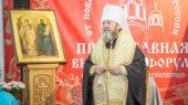 В Ижевской епархии проходит выставка-форум «От покаяния к воскресению России»