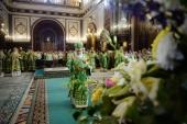 В канун праздника Святой Троицы Предстоятель Русской Церкви совершил всенощное бдение в Храме Христа Спасителя
