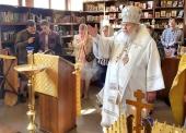 В Троицкую родительскую субботу архиерейские богослужения прошли в храмах столичных вокзалов