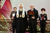 Митрополит Калужский Климент: Их наградили за русское слово