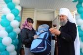 К Дню защиты детей пройдет всероссийский церковный сбор средств в помощь женщинам и детям