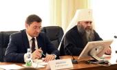 В Нижнем Новгороде состоялось заседание оргкомитета по проведению дней памяти преподобных Серафима Саровского и Макария Желтоводского и Унженского