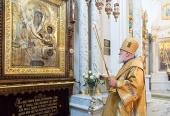 В Неделю Всех святых митрополит Минский Павел совершил Литургию в Свято-Духовом кафедральном соборе города Минска