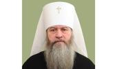 Патриаршее поздравление митрополиту Новосибирскому Тихону с 70-летием со дня рождения