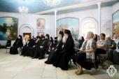 На Сергиевском подворье в Иерусалиме прошли Антониновские чтения