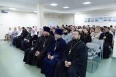 В Уфе открылась IX Межрегиональная конференция по социальному служению