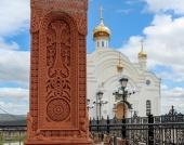 В Златоусте на территории кафедрального собора освятили хачкар