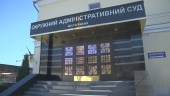 Суд визнав протиправними дії Міністерства культури України щодо Української Православної Церкви