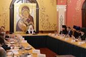 Святейший Патриарх Кирилл возглавил первое заседание Патриаршей комиссии по вопросам физической культуры и спорта