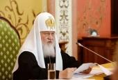 Выступление Святейшего Патриарха Кирилла на первом заседании Патриаршей комиссии по вопросам физической культуры и спорта