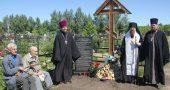 В Ряжске установлен и освящен поклонный крест в память пострадавших в годы гонений ХХ века в Липецком крае